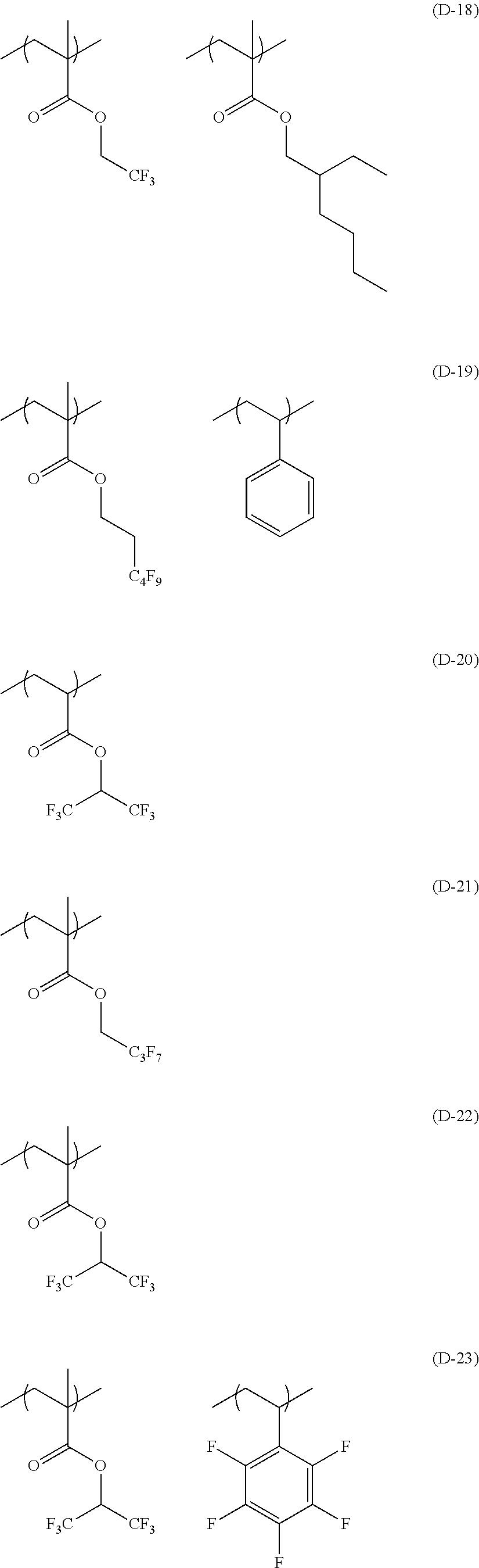 Figure US08632942-20140121-C00094