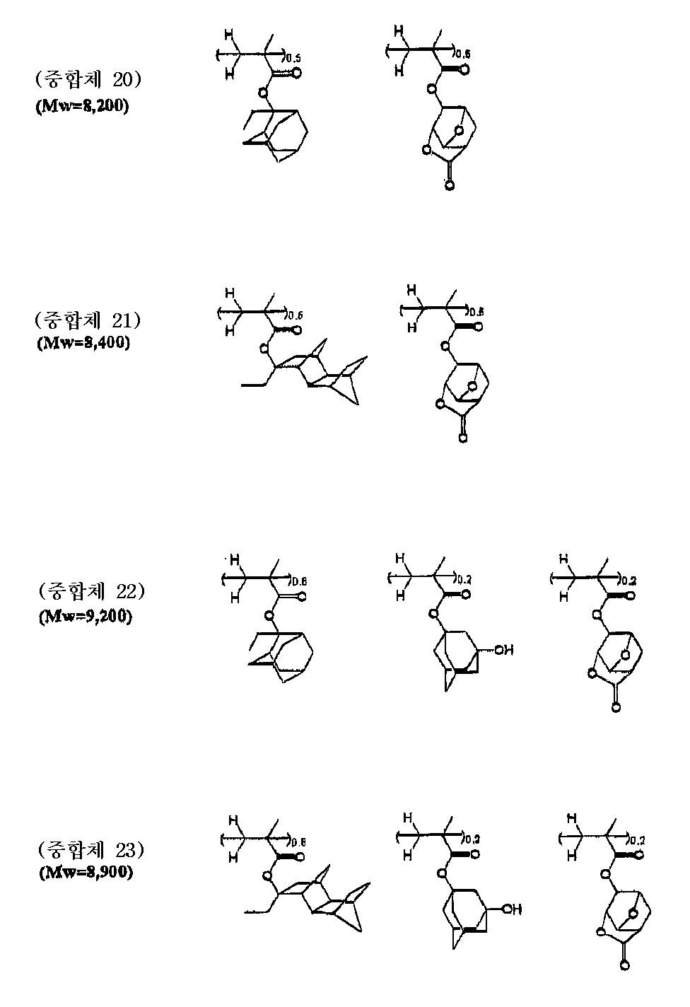 Figure 112002018448012-pat00096