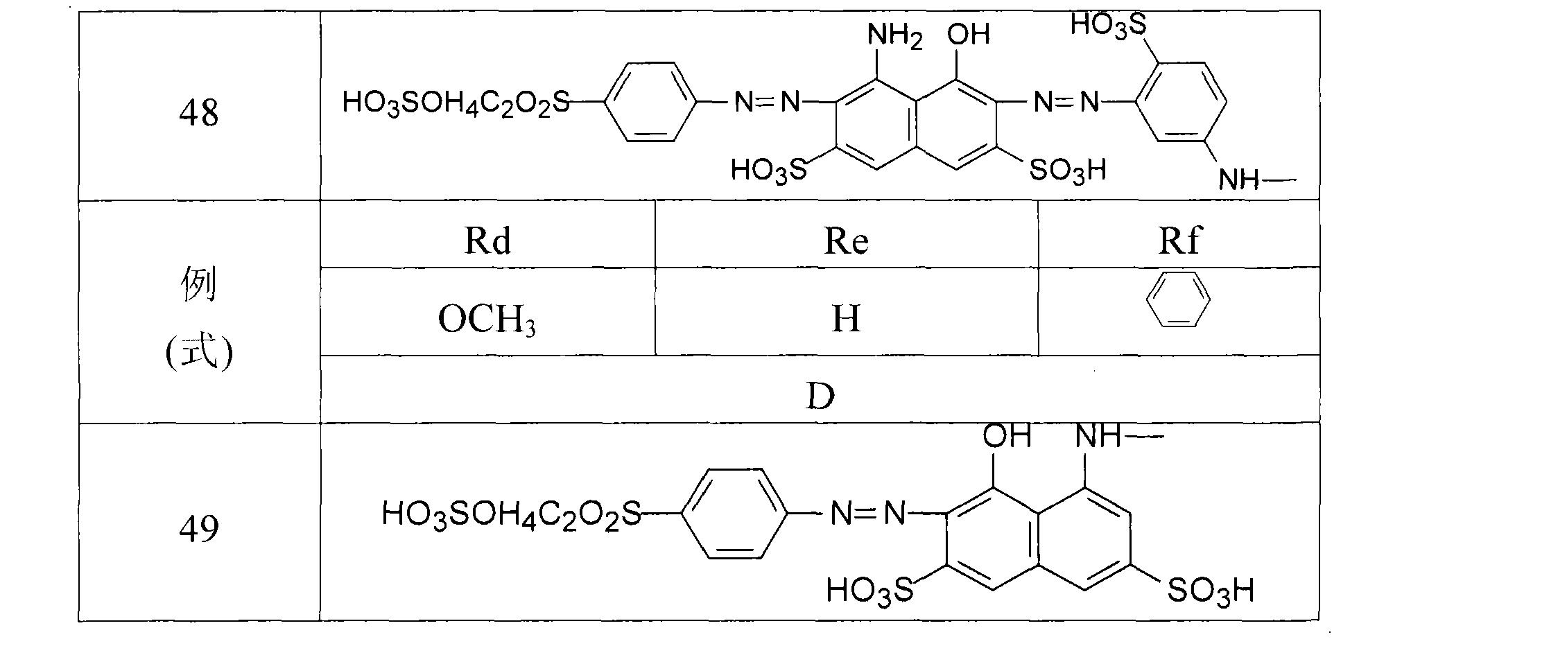 Figure CN102206428BD00211