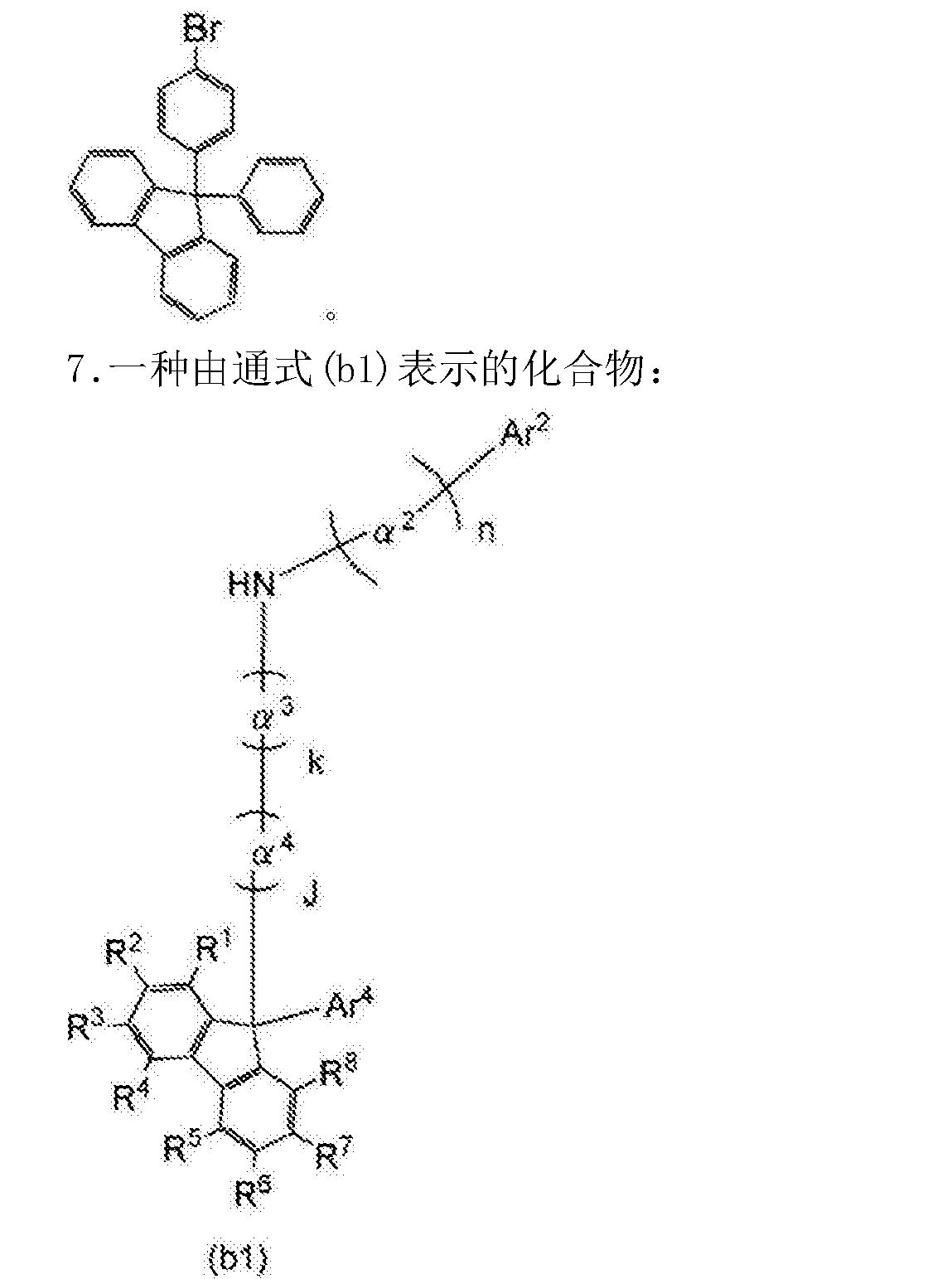 Figure CN106866430AC00032