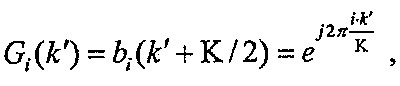 Figure 112010073674158-pat00072