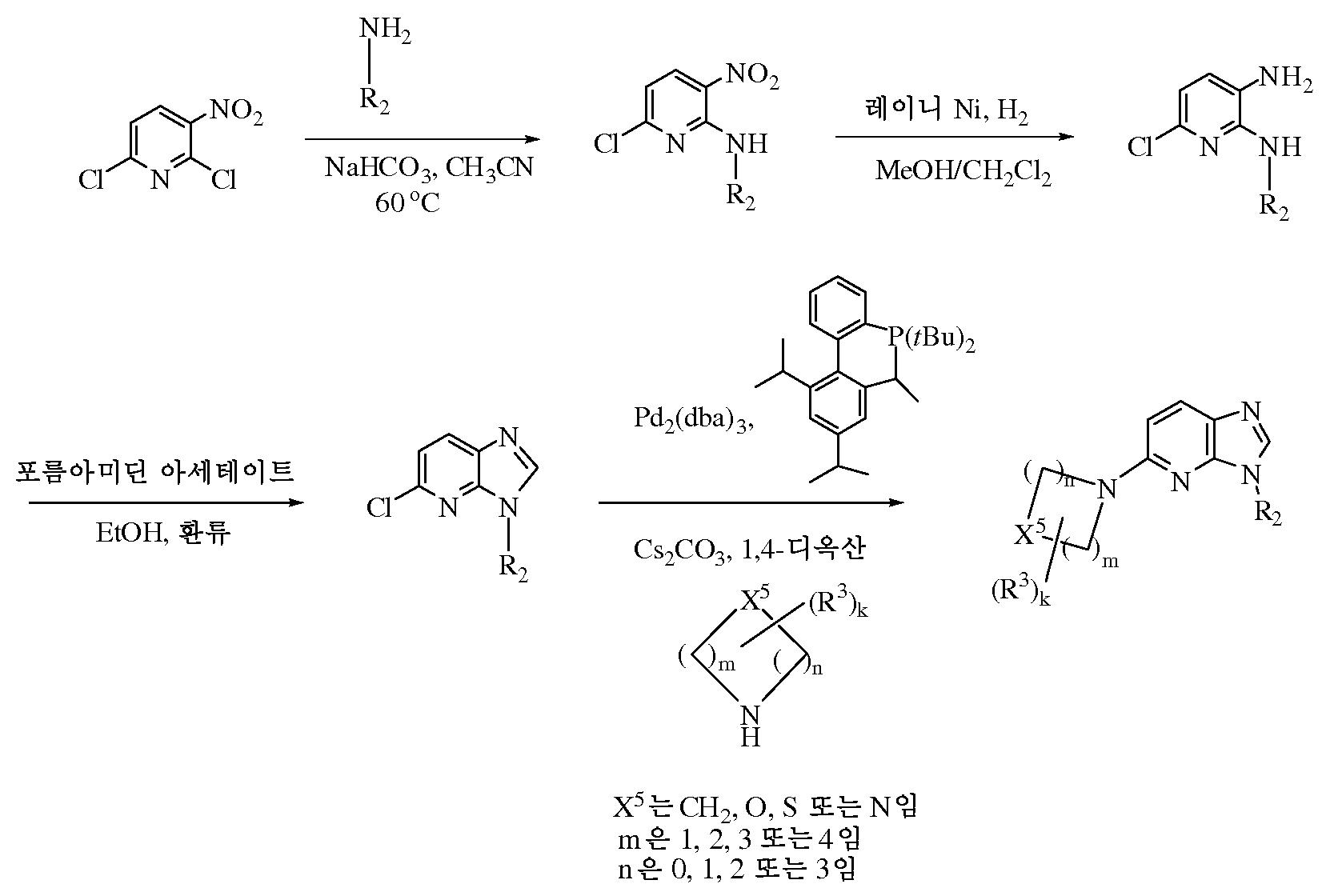 Figure 112010081398093-pct00037