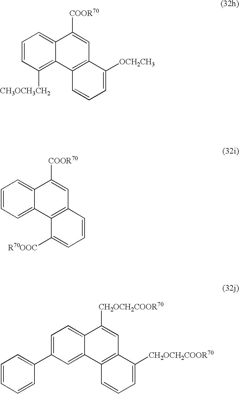 Figure US06455223-20020924-C00050