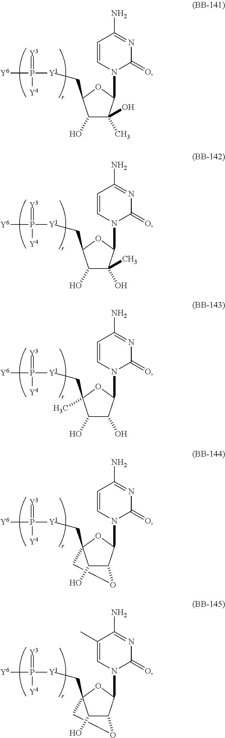 Needle penetration ams method polyisobutylene