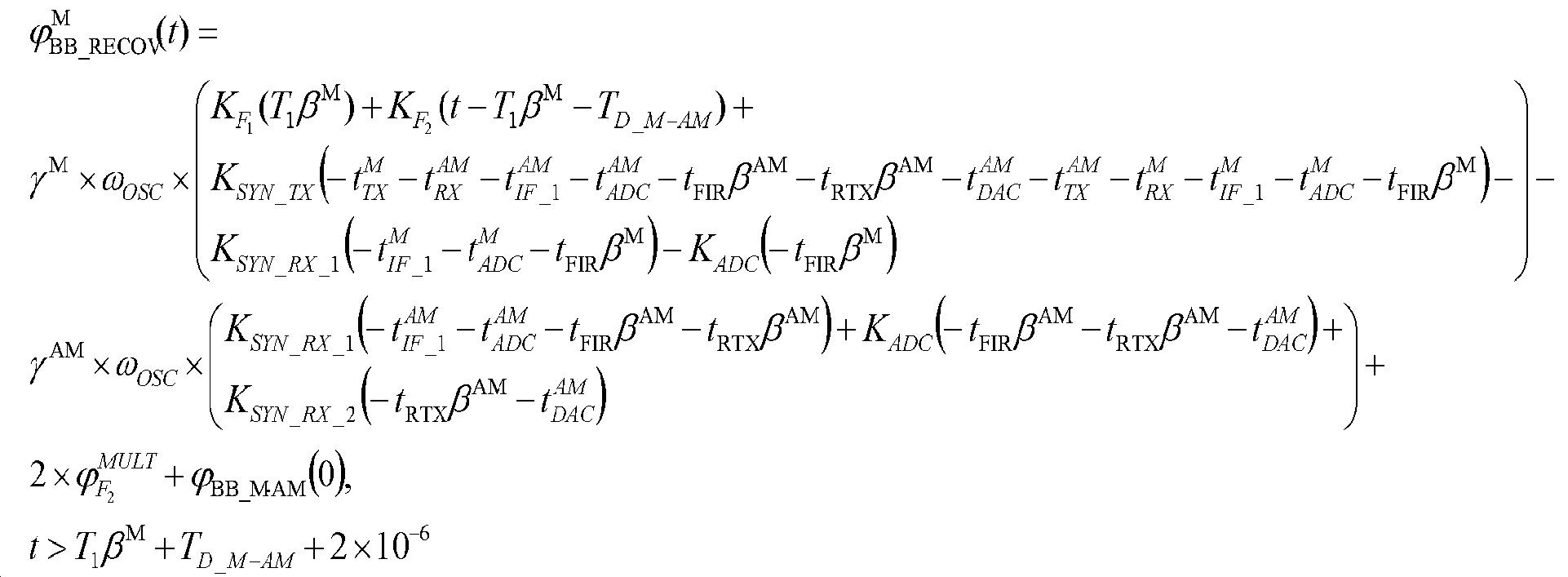 Figure 112017059657969-pct00084
