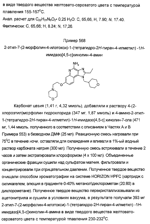 Figure 00000342