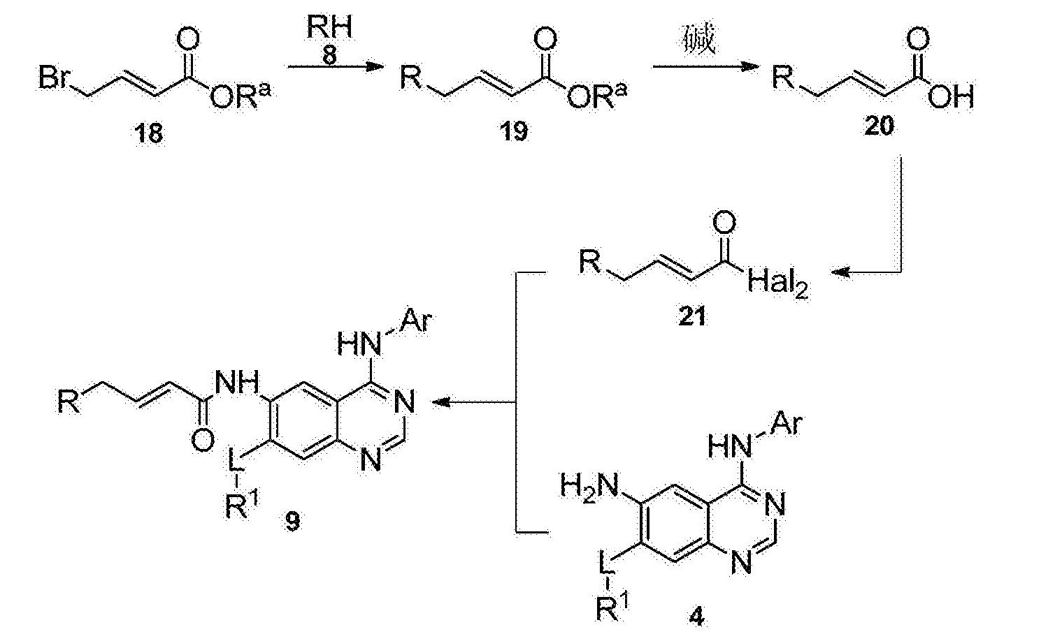 Figure CN104119350BD00742