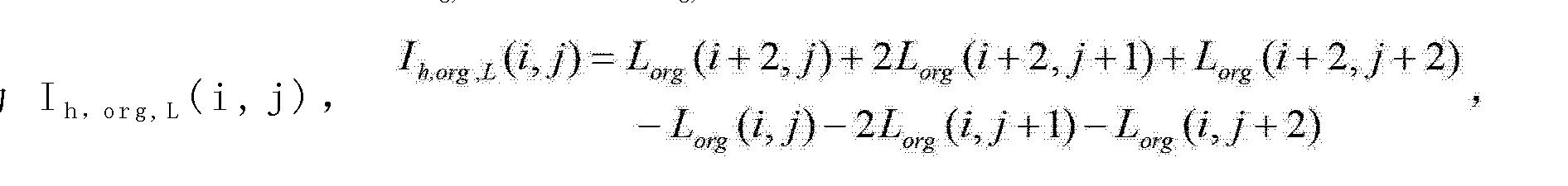Figure CN102708568AD00212