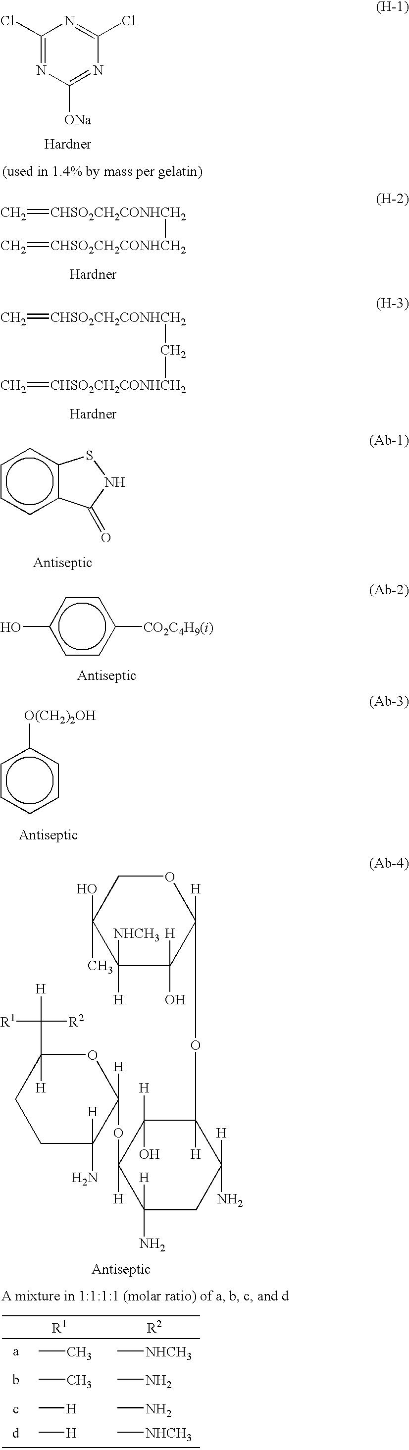 Figure US07332265-20080219-C00035