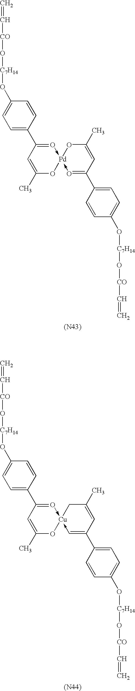 Figure US06583832-20030624-C00009