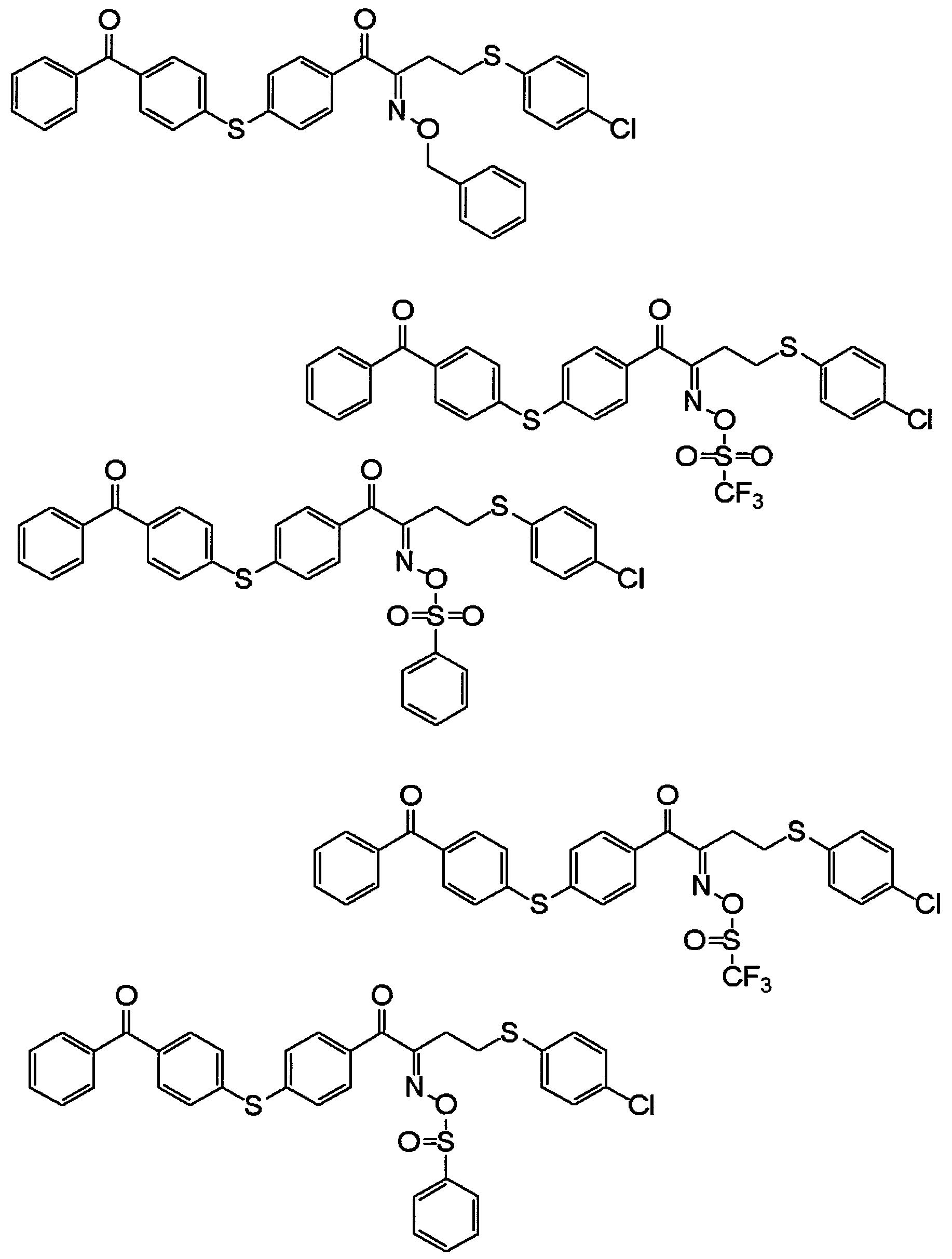 Figure 112012046241217-pct00034