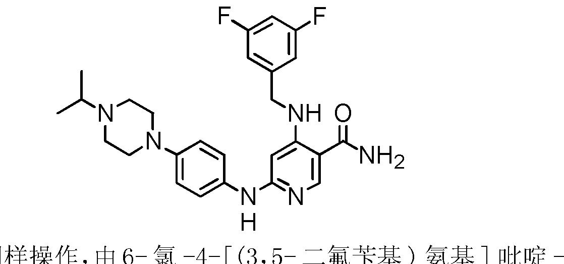 Figure CN102227409BD01072