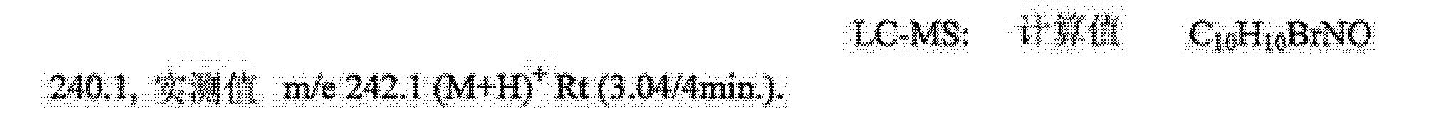 Figure CN102264228AD00904