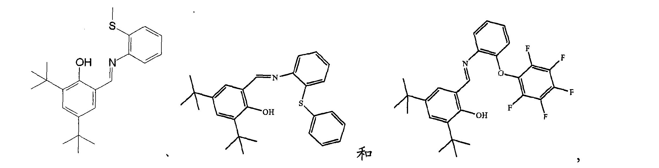 Figure CN102964479AD00161