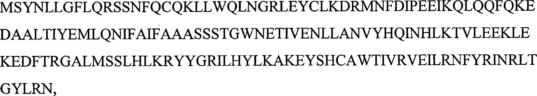 Figure 00690006
