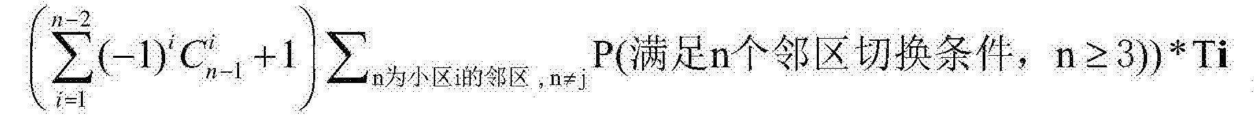 Figure CN104219707BC00043