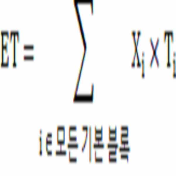 Figure 112007076539876-PAT00003