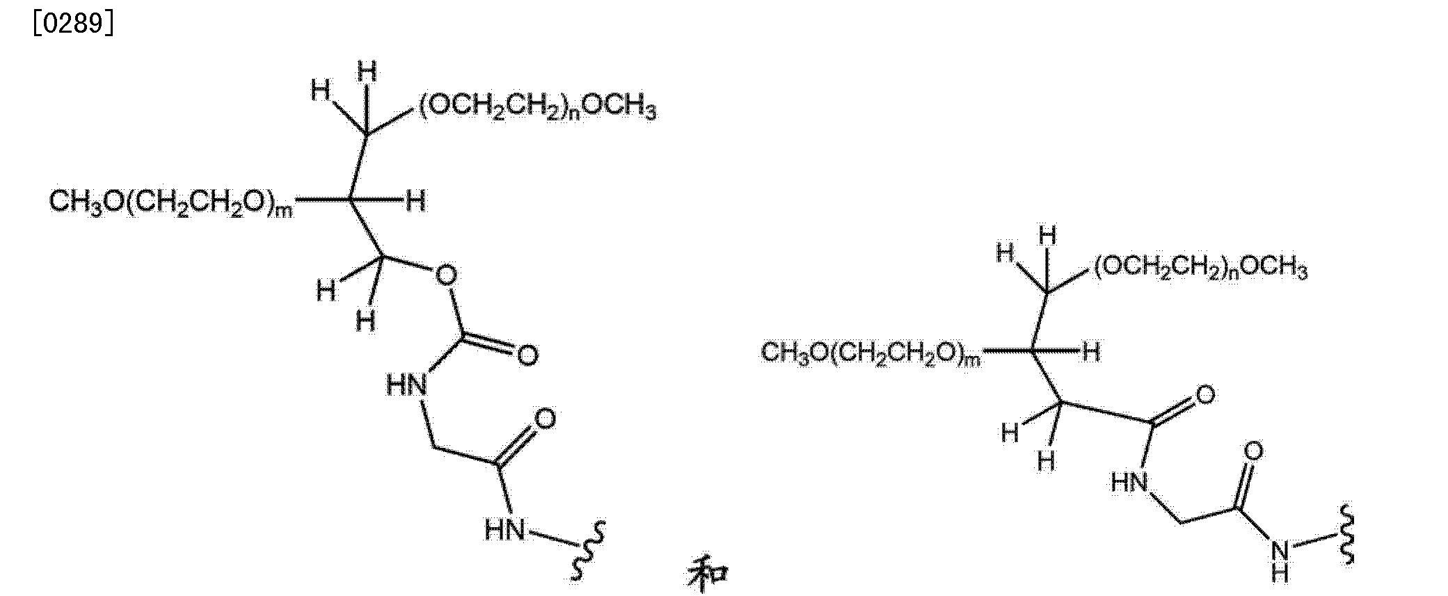 Figure CN102719508AD00573
