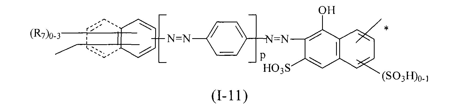 Figure CN102206428BD00081