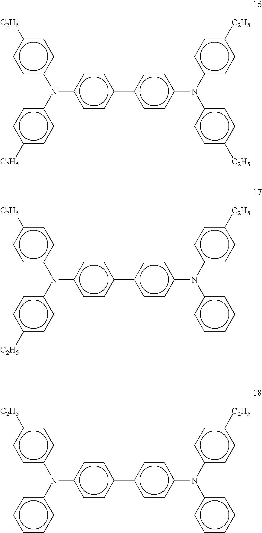 Figure US20040105614A1-20040603-C00007