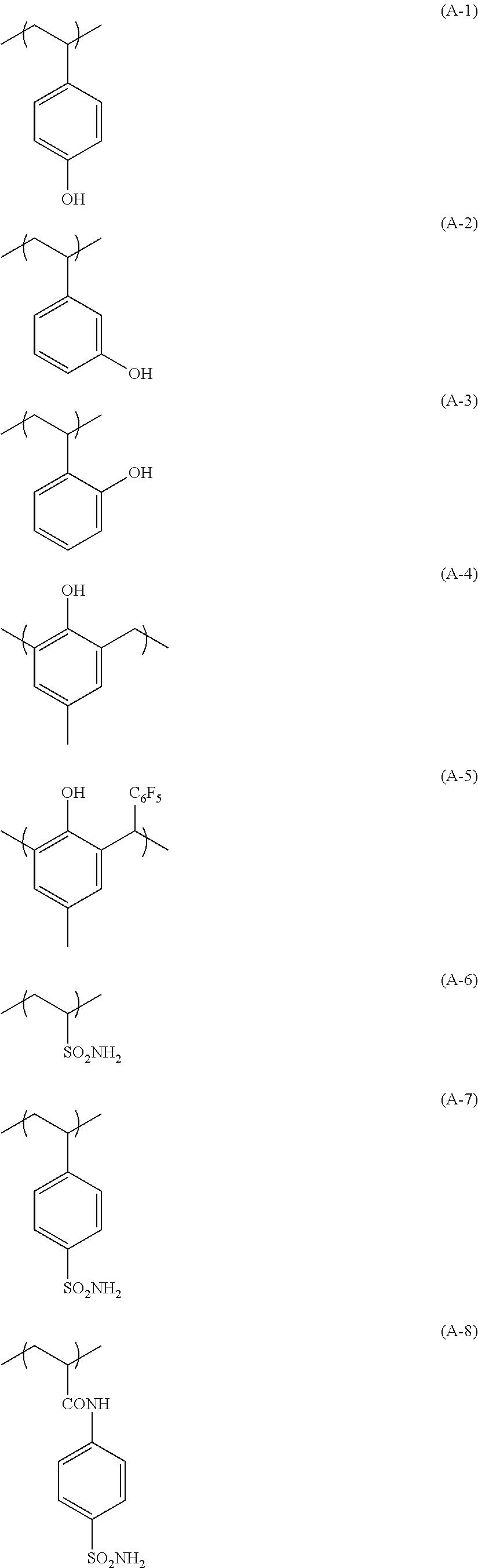 Figure US08071272-20111206-C00073