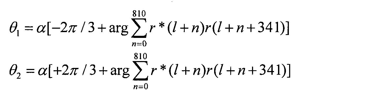 Figure CN101406017BD00071