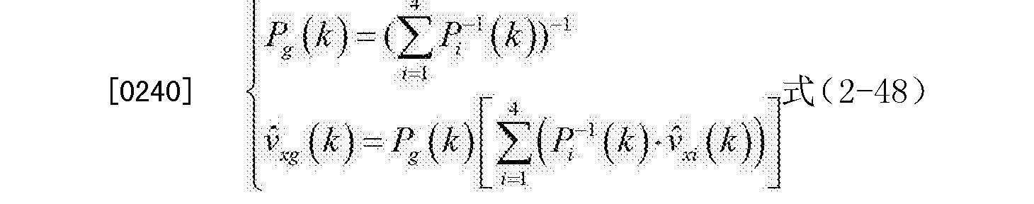 Figure CN102673569BD00161
