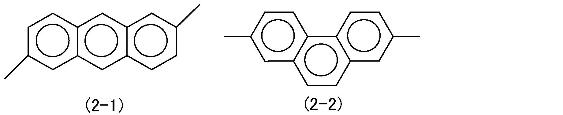 Figure JPOXMLDOC01-appb-C000008