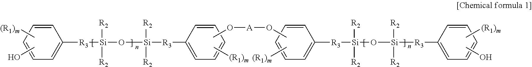 Figure US20160122477A1-20160505-C00001