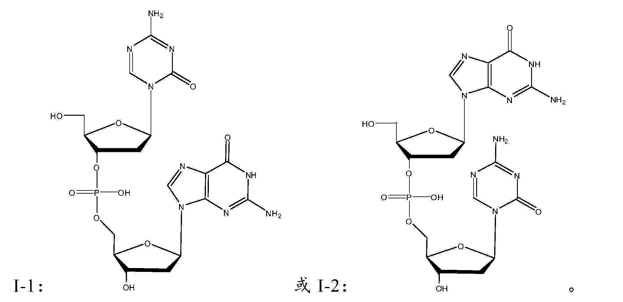Figure CN103945902AD00301