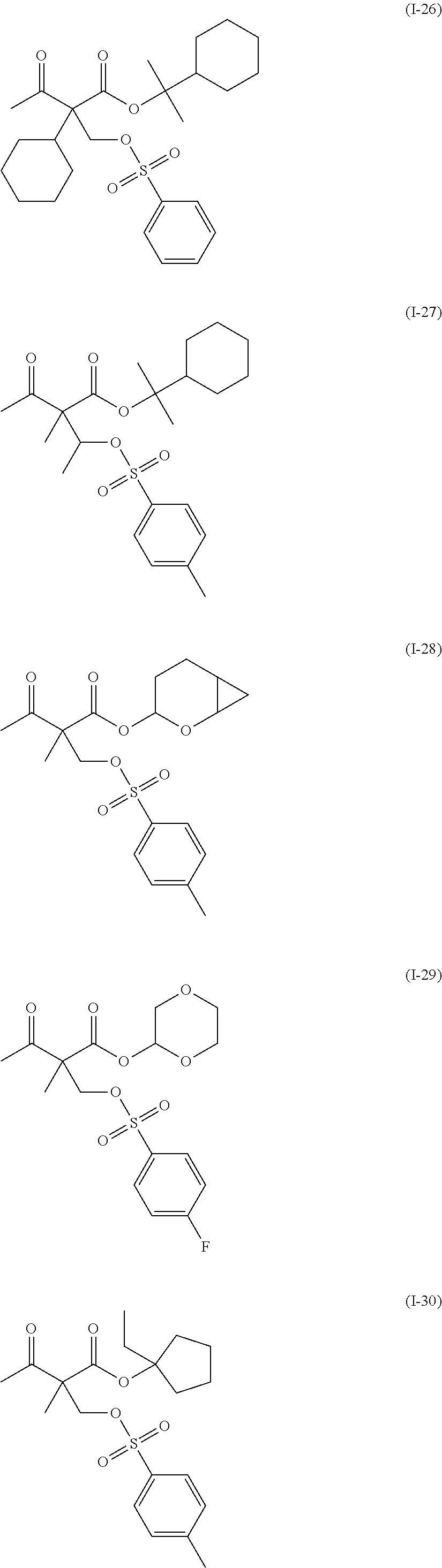 Figure US20110183258A1-20110728-C00088