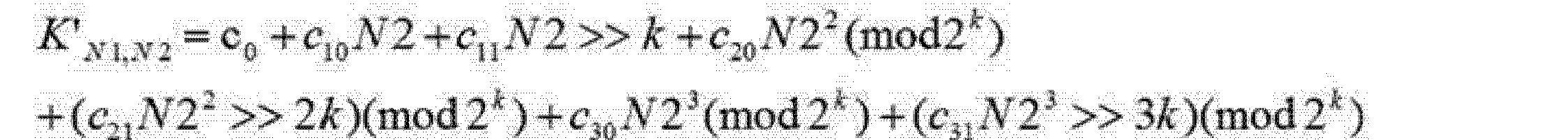 Figure CN102356597BD00123