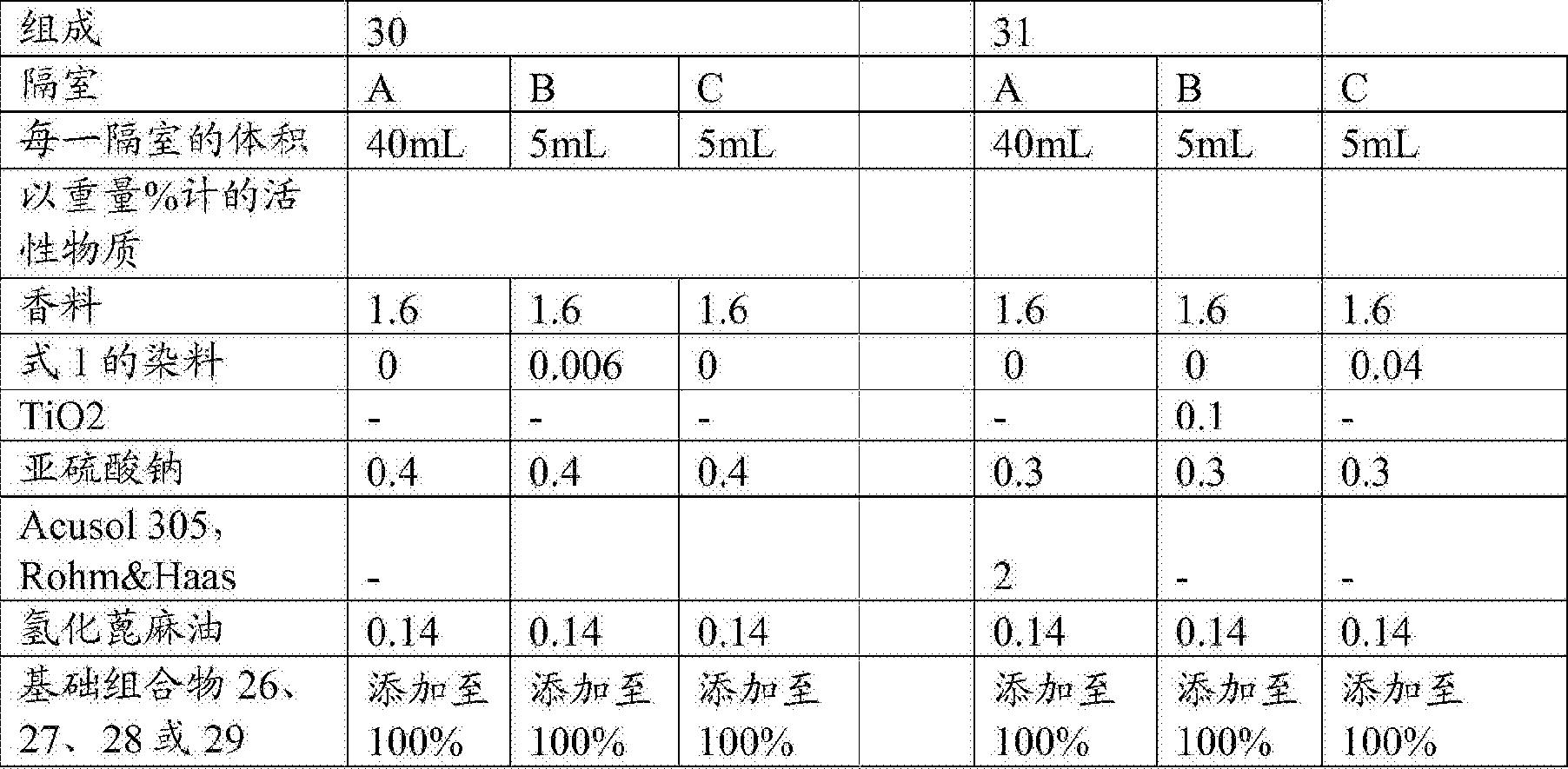 Figure CN104350106BD00532