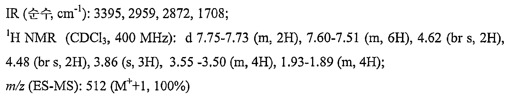 Figure 112007055602908-pct00269