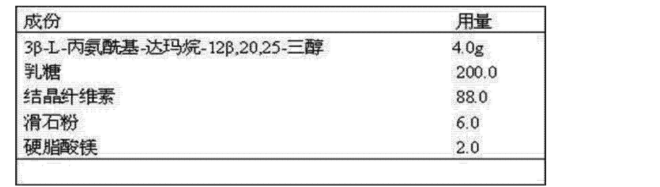 Figure CN102558270AD00121