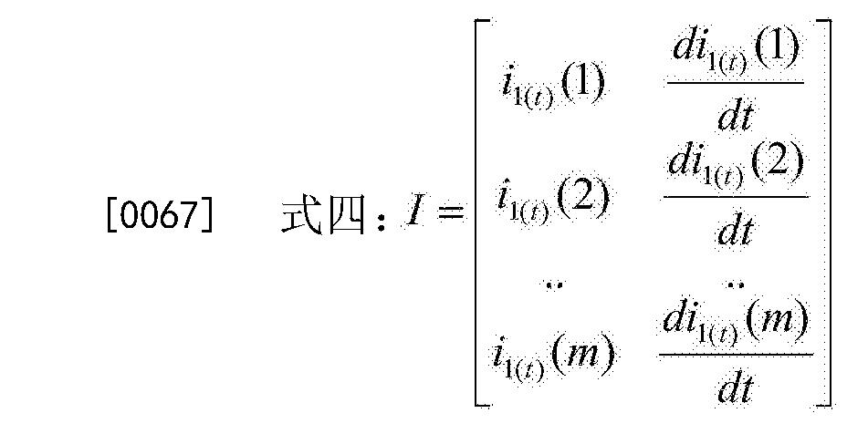 Figure CN105699781BD00082