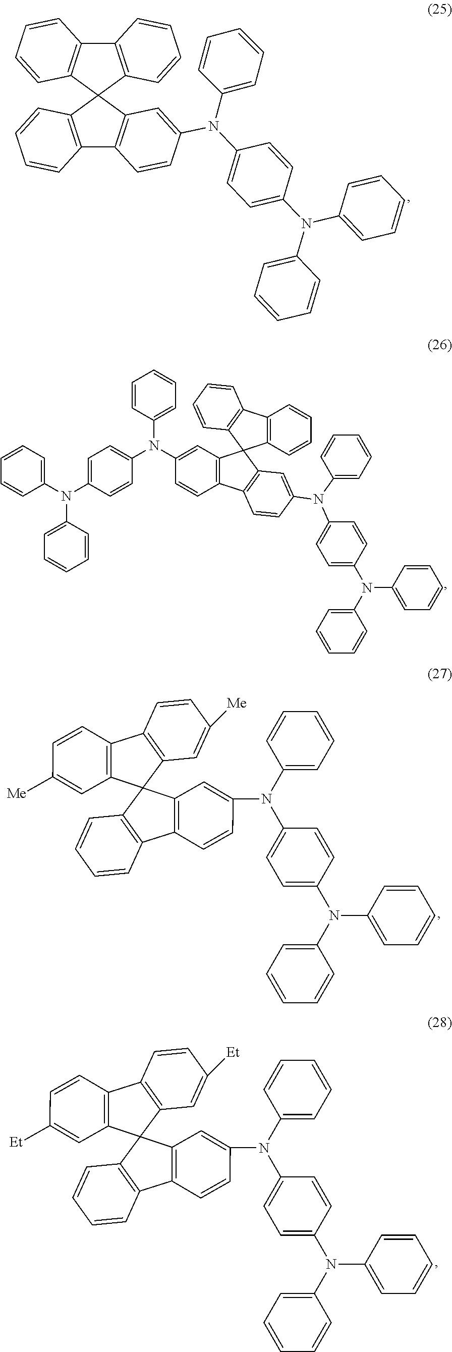 Figure US08704212-20140422-C00047