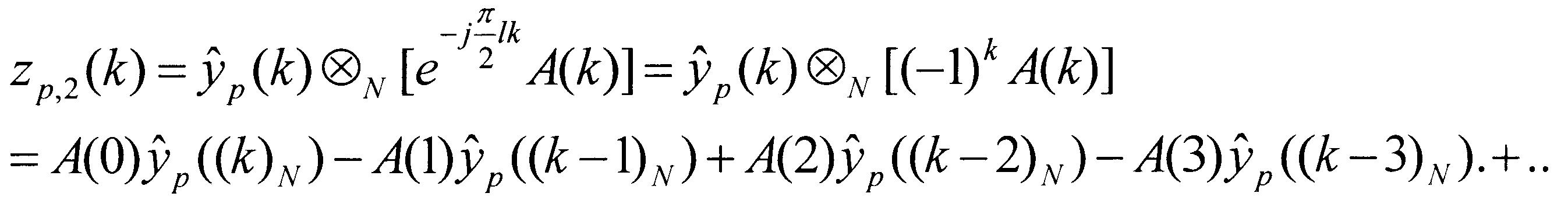 Figure 112004052336175-PAT00040
