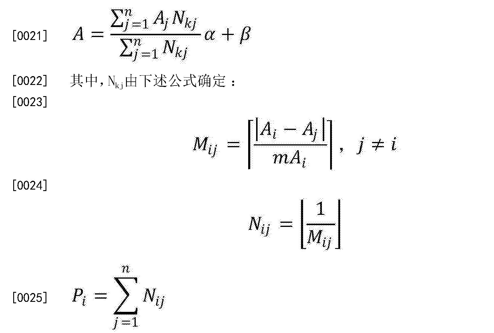 Figure CN105043383AD00051