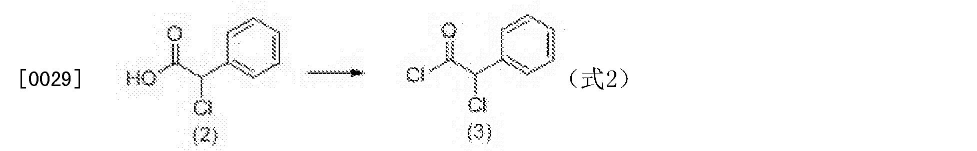 Figure CN103420823BD00061