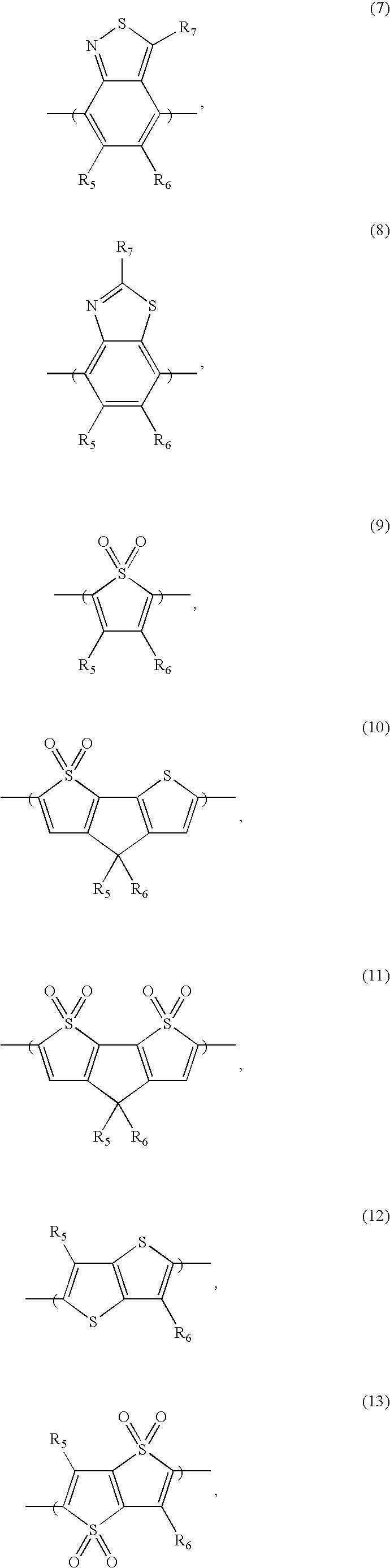Figure US20090308380A1-20091217-C00002