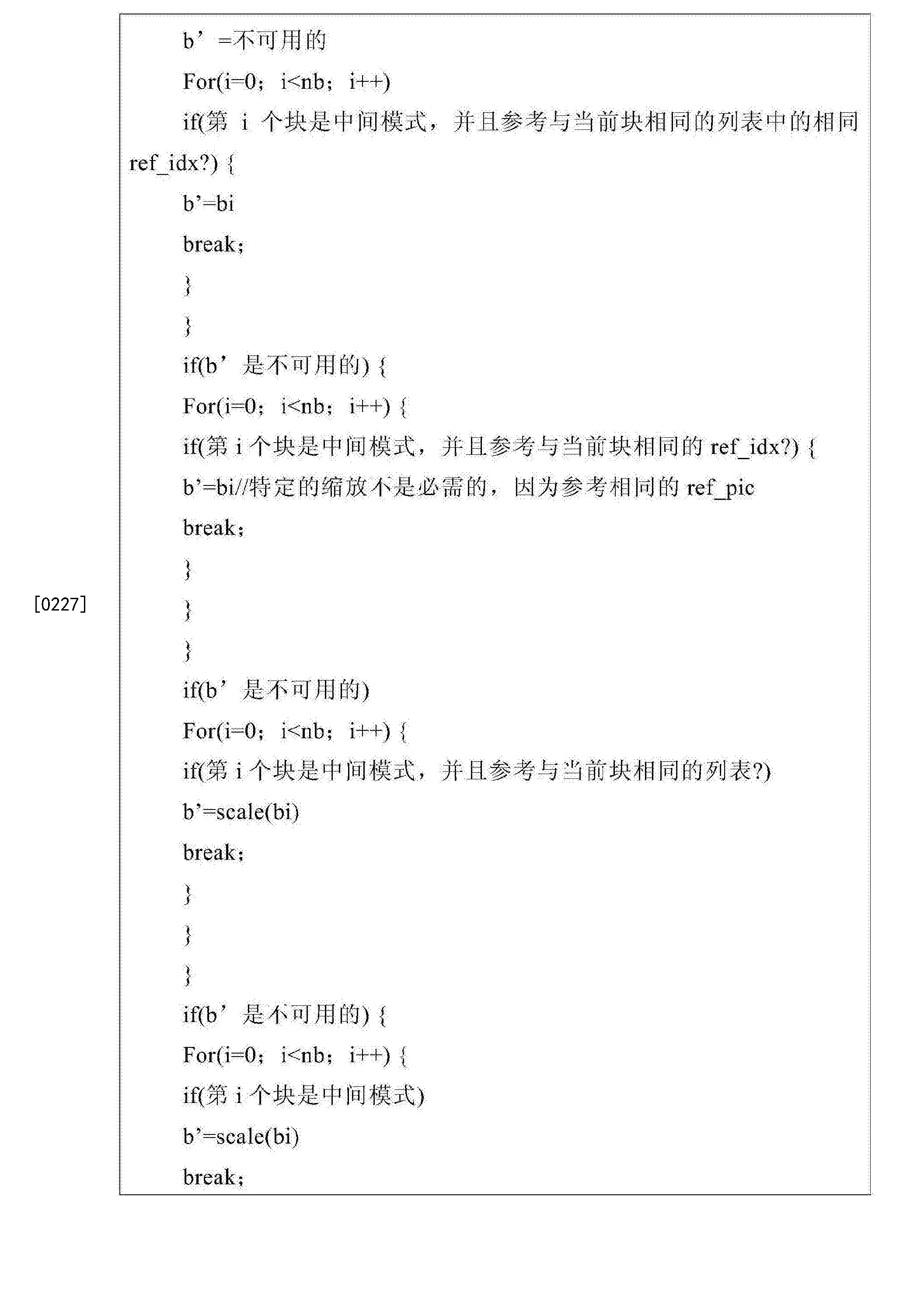 Figure CN107948658AD00271
