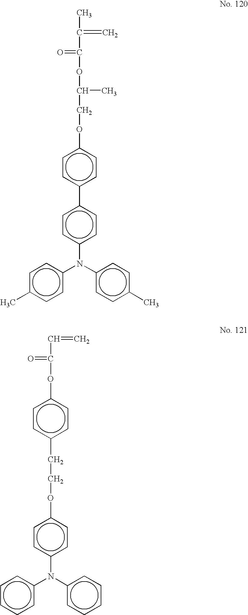 Figure US20050158641A1-20050721-C00055