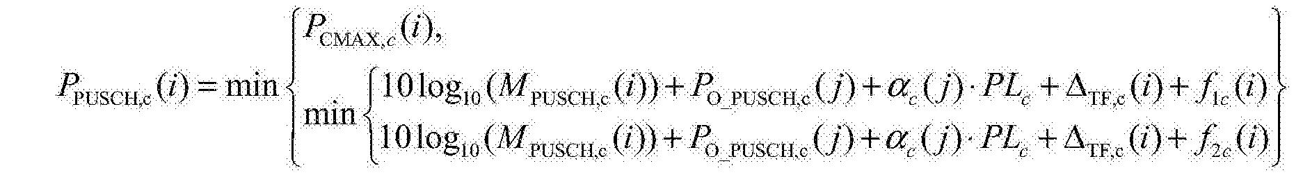 Figure CN108632971AD00271