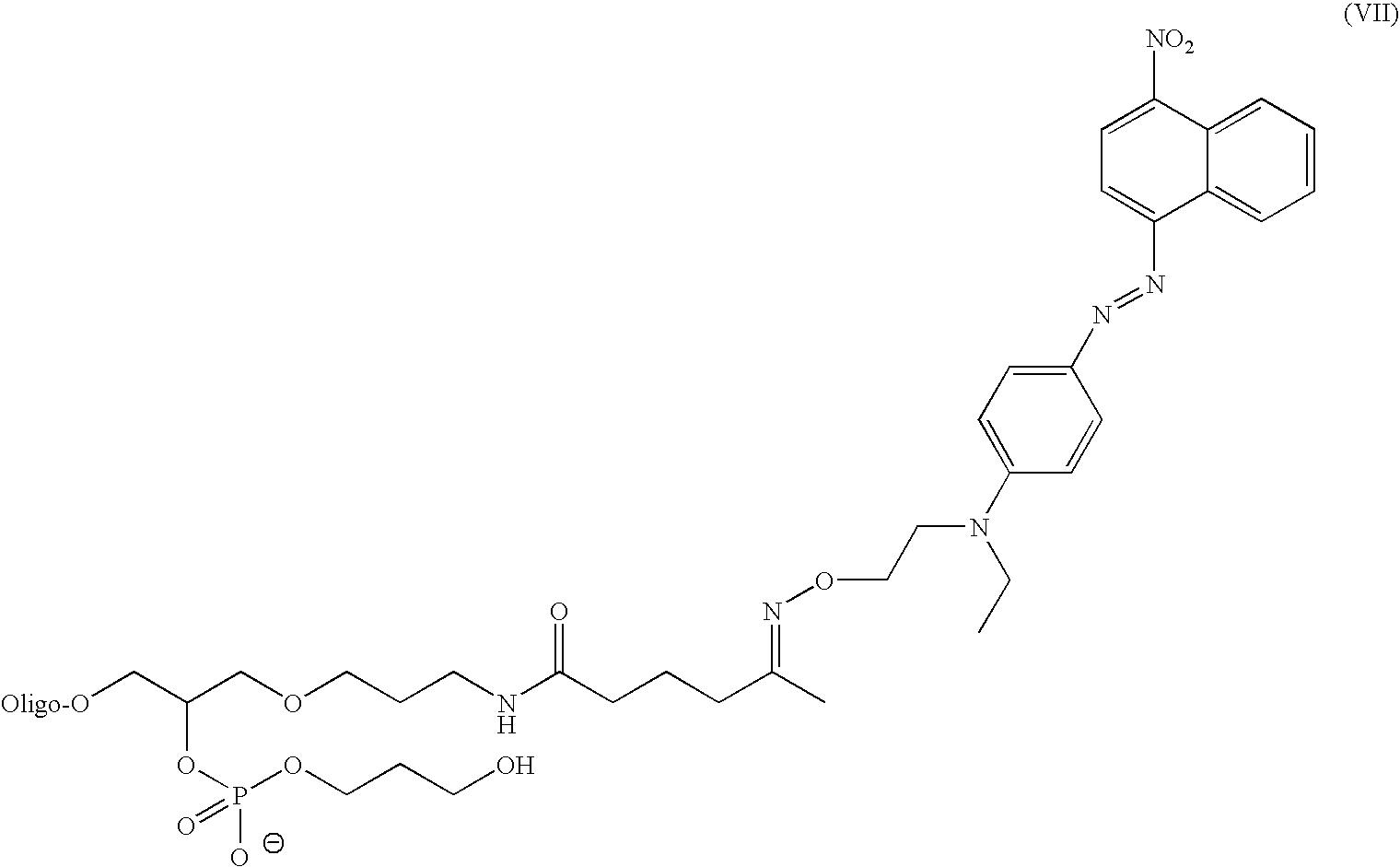 Figure US07605243-20091020-C00021