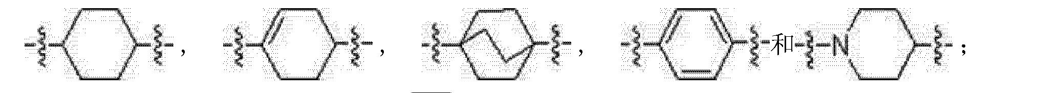 Figure CN102378762AD00132