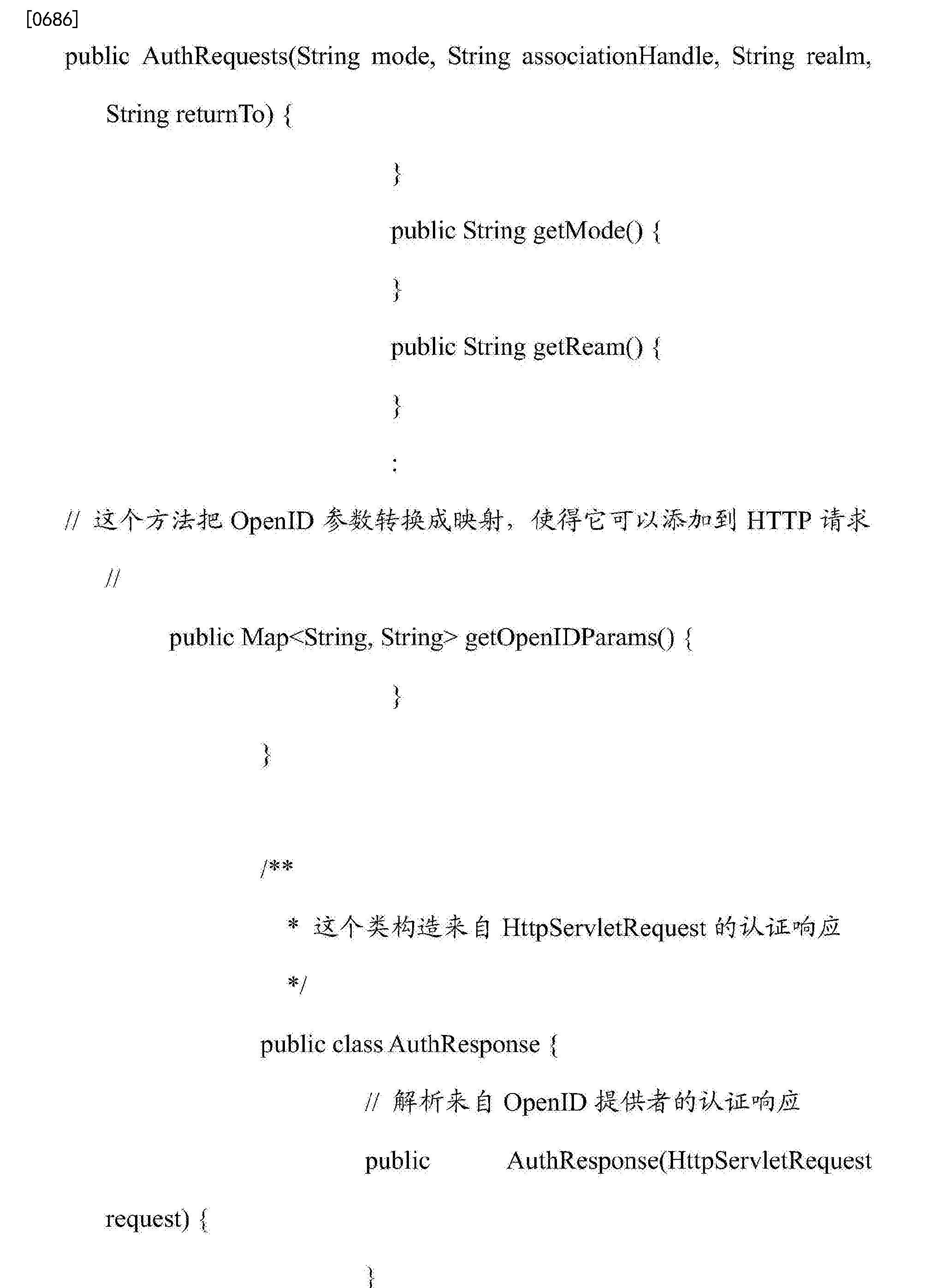 Figure CN104255007BD00771