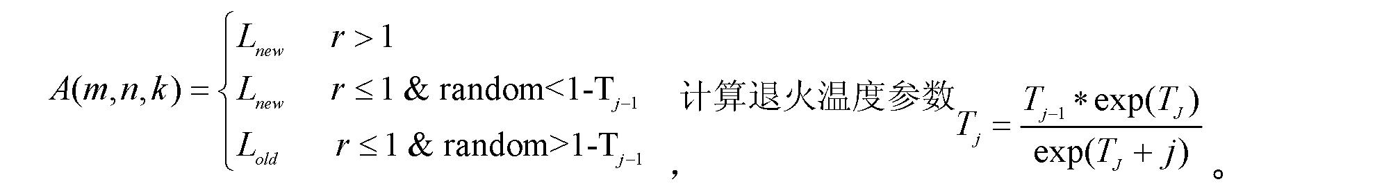 Figure CN102521873AD00092