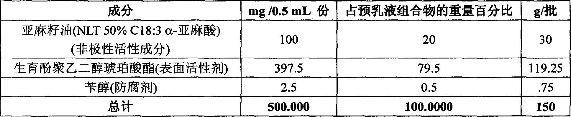Figure CN102036661BD00853