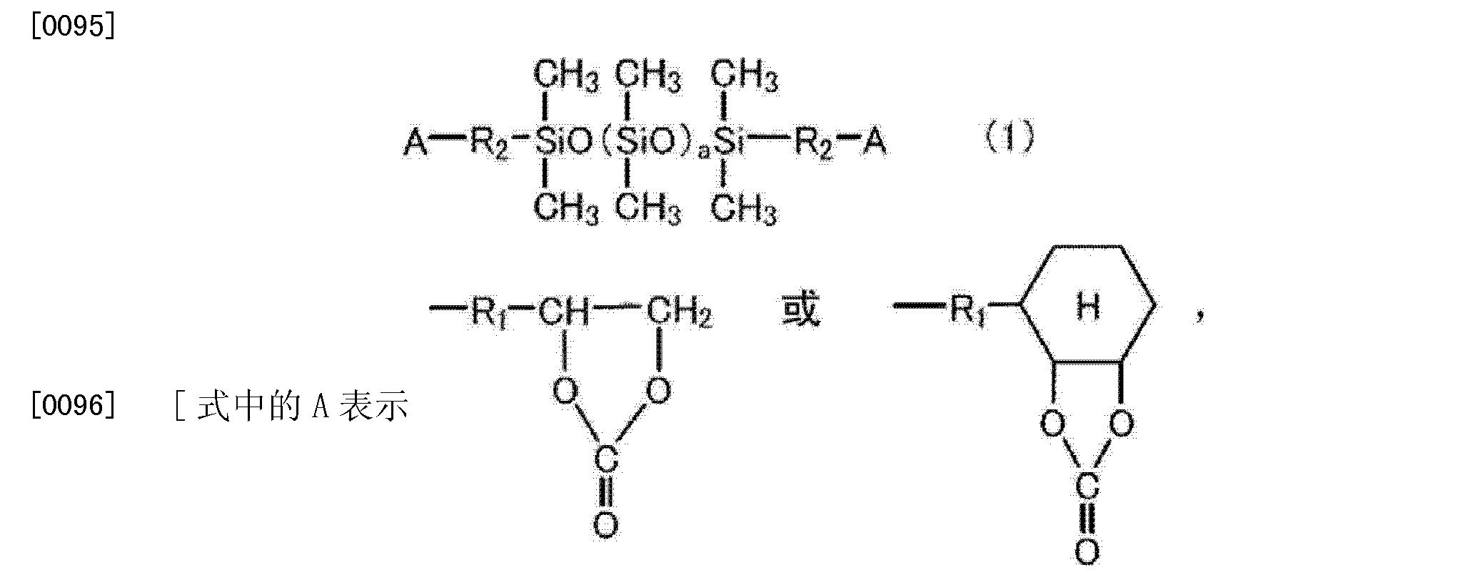 Figure CN102666655BD00121